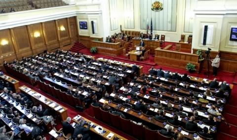 Депутатите пак си гласуваха 11 лв. партийна субсидия