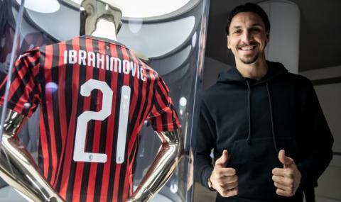 Милан зарадва феновете си с новина за Златан Ибрахимович