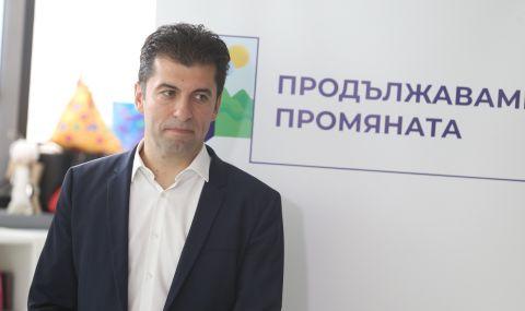 Кирил Петков: Водачите на листите ни вече са ясни - 1