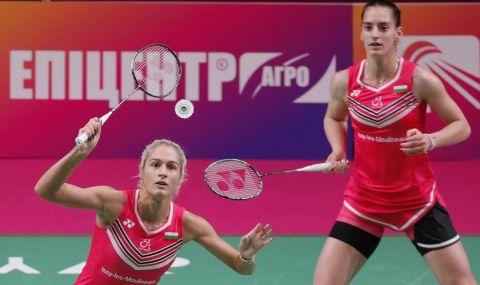Сестри Стоеви с втора загуба, отпадат от Олимпиадата - 1