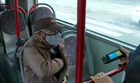 Свалят пътниците без маски и билети в градския транспорт