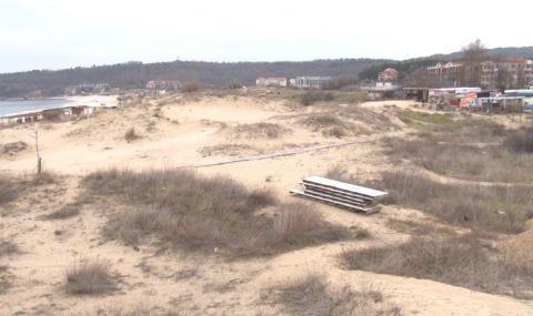 Уволниха директора на РИОСВ-Бургас – разрешила строителство на дюните в