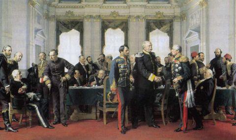 13 юли 1878 г. Берлинският конгрес разделя Санстефанска България