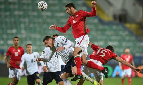 Добрите резултати изкачиха България  - 1