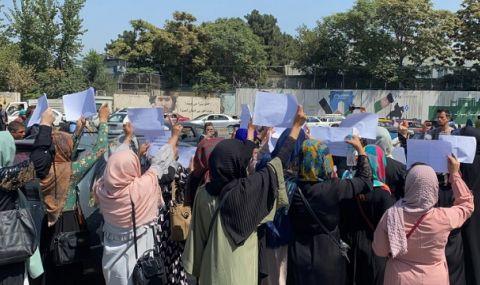 Десетки настояват пред президентския дворец в Кабул талибаните да спазват правата на жените - 1