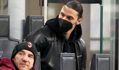 Милан вдига Ибрахимович за реванша с Ман Юнайтед - 1