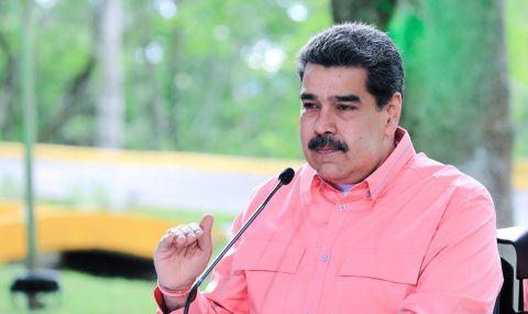 Николас Мадуро започва разговори с опозицията - 1