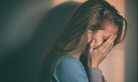 5-те нива на тъгата