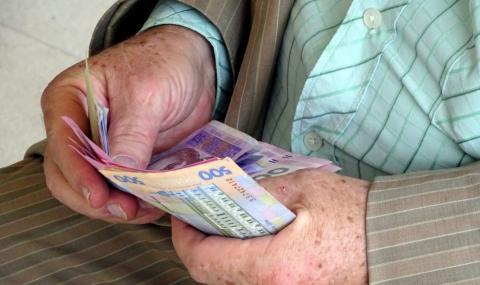 Украйна получи 200 млн. USD