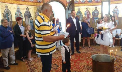Бойко Борисов кръсти внуците си СНИМКИ