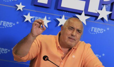 ЦИК: Борисов и кметът на Благоевград остават депутати