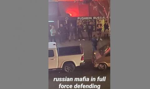 Мартин Карбовски: Вижте как руснаци пазят руски ресторант в САЩ от вандали