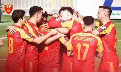 Черна гора разби Гибралтар