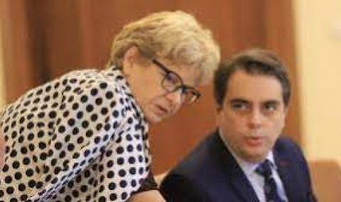 """Държавата се разплаща с """"Автомагистрали - Черно море"""" до края на годината - 1"""