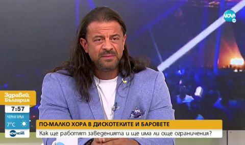 Алибегов за Кацаров: Няма как виден антиваксър да убеди хората да се ваксинират - 1