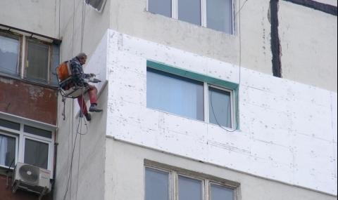 Още жилищни сгради санират в Бургас