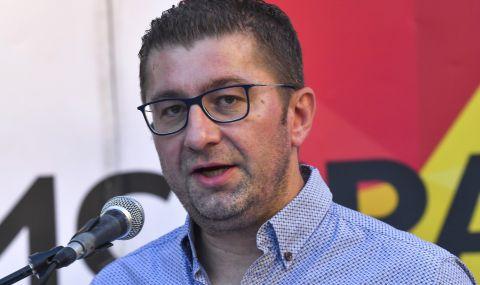 Опозицията в Северна Македония търси разпускане на парламента