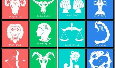 Вашият хороскоп за днес, 03.06.2021 г.