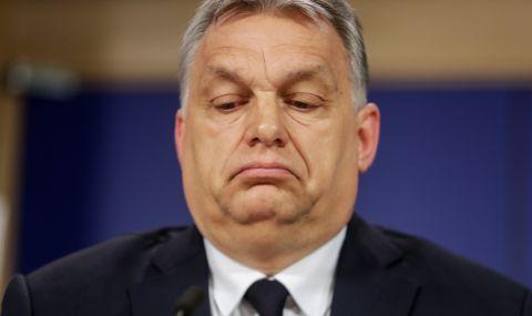 ЕНП ще изключи партията на Орбан