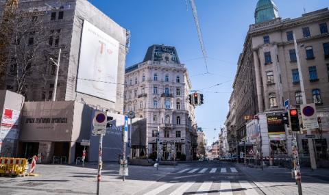 Австрия първа в Европа сваля ограниченията