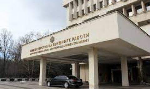 МВнР: Северна Македония поддържа предразсъдъци и негативни стереотипи спрямо България - 1