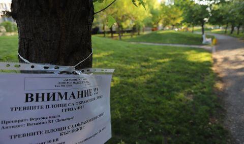 От 12 април започва обработване на зелените площи срещу кърлежи