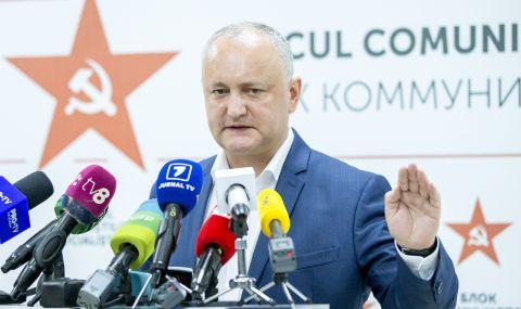 Молдова ще състави кабинет