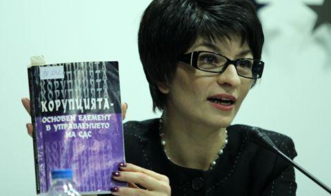 Десислава Атанасова, ГЕРБ-СДС: Ще бъдем силна опозиция с коментар по всяка тема