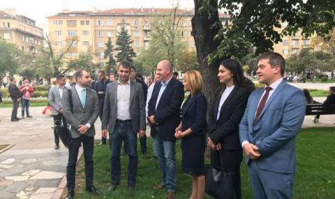 ДБГ: Действаме за промяната в София