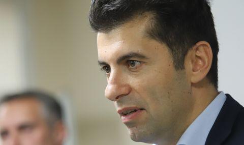 Кирил Петков: Когато свърши настоящият мандат, ще обявя как ще продължа участието си в промяната - 1