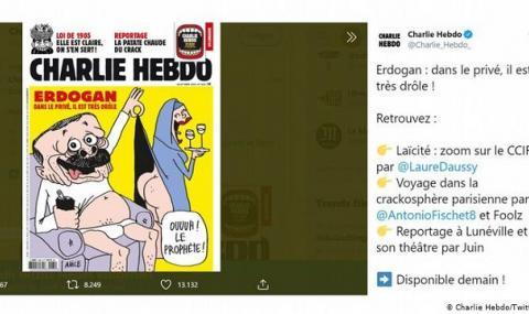 """Шарли Ебдо"" окарикатури Ердоган, той е бесен"