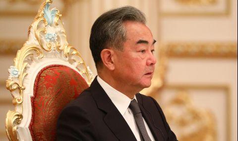 Китай се изправи пред САЩ и Япония - 1