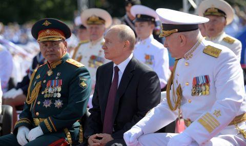 Путин: Има заплаха за сигурността на цялата планета