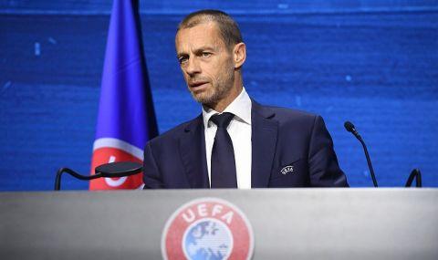 Президентът на УЕФА за английските клубове: Те се завърнаха там, където трябва да са