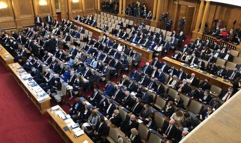 Кавги, обиди, провалена съдебна реформа: с това ще запомним този парламент - 1
