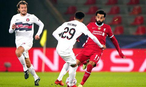 Ливърпул с изненадващо реми с Мидтиланд, Аталанта прати Аякс в Лига Европа