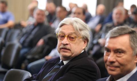 Гаранцията на съучастника на Божков остава 1,5 млн. лева
