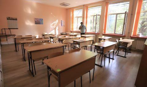 България ще получи 787 милиона евро за образование