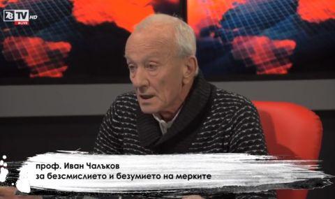 Проф. Чалъков пред 7/8 TV: Пандемия има, но я ползват за бухалка (ВИДЕО)