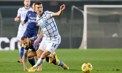 Тотнъм иска Иван Перишич под наем до края на сезона