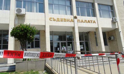 Евакуираха Съдебната палата в Благоевград заради сигнал за бомба
