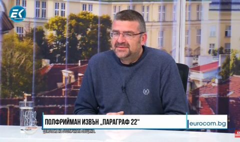 Адв. Ангелов: Имаше политика за смазване на Джок Полфрийман (ВИДЕО)