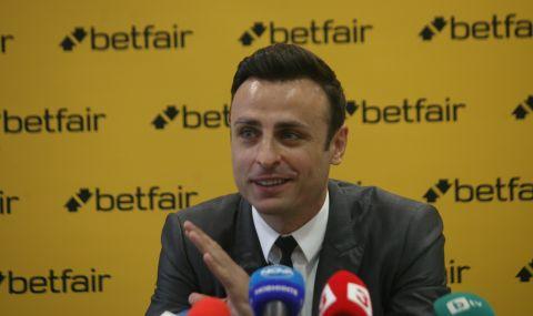 Бербатов се кандидатира за президент на БФС?