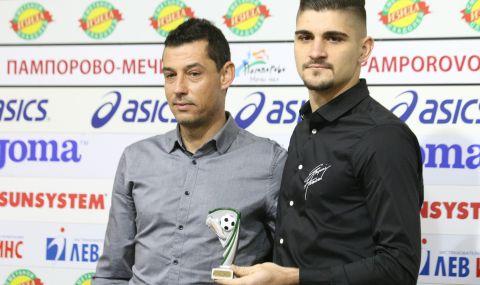 Александър Томаш: Бягам от себе си и от играта, която искам, защото ни трябват точки