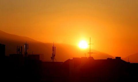 Слънчева сряда