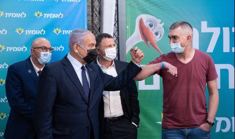 Специални изненади за ваксинираните в Израел