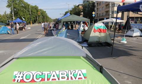 Ще останем, докато Гешев, Борисов и Кошлуков не си подадат оставките!