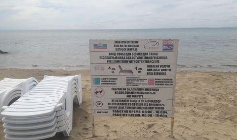 Какви пет лева? Никой не иска българите на родното Черноморие - 1