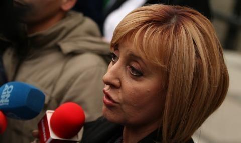 ГЕРБ иска оставката на Мая Манолова като шеф на комисия в НС