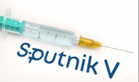 """Засега Австрия няма да използва """"Спутник V"""""""
